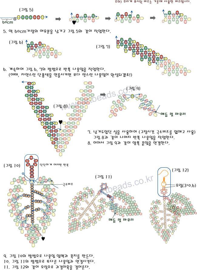 как сплести листики из бисера схемы